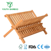 Bamboo Collapsible Dish Drying Rack
